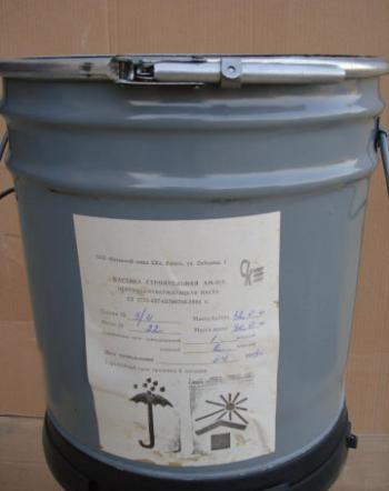 Мастика ам 0.5 тиоколовая декоративная гидроизоляция жидкая резина